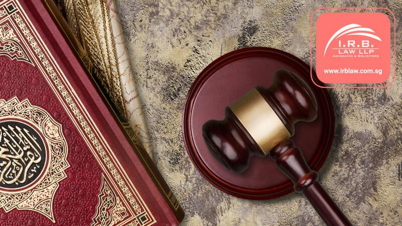 The Syariah Court Divorce Process